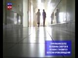В Новосибирской области снизилась рождаемость