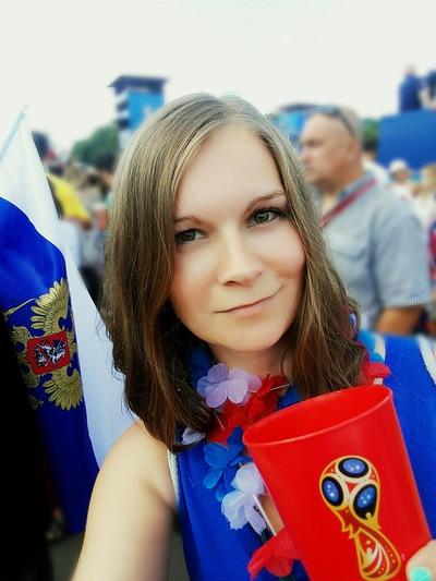 Нина Сафонова