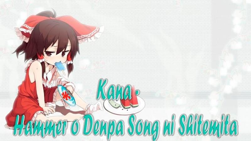 Osu! Kana - Hammer o Denpa Song ni Shitemita