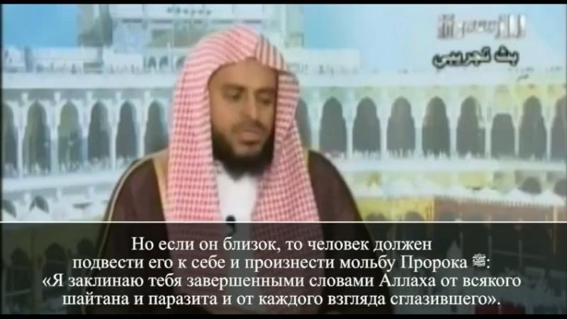 Абдуль Азиз ат Тарифи