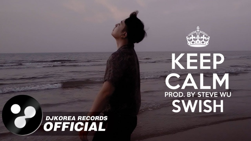 [MV] Swish - Keep Calm (Prod. By Steve Wu) | 스위시 스티브우 킵캄