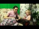 ПЕРВЫЕ КНИГИ ♥ Как мы читаем книги ♥ Ребенок 2 года 5 месяцев