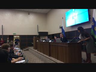 Стрим : Встреча чиновников и активных горожан по поводу мусорной реформы в Тюмени