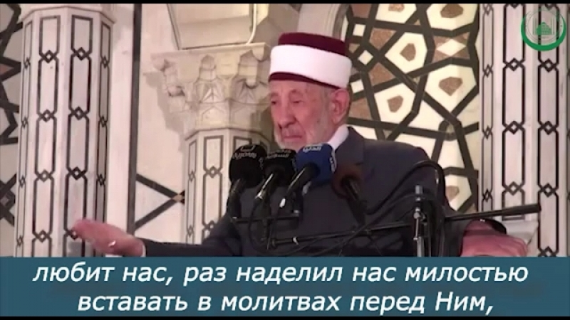 Шайх Рамадан аль-Бути (رحمه الله تعالى) | Эмоциональная проповедь
