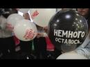 Shary_oskorbitelnye_i_khvalebnye_online-video-cutter_com
