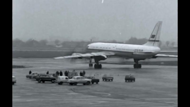 Ту 114 Аэропорт Хитроу 1963 год