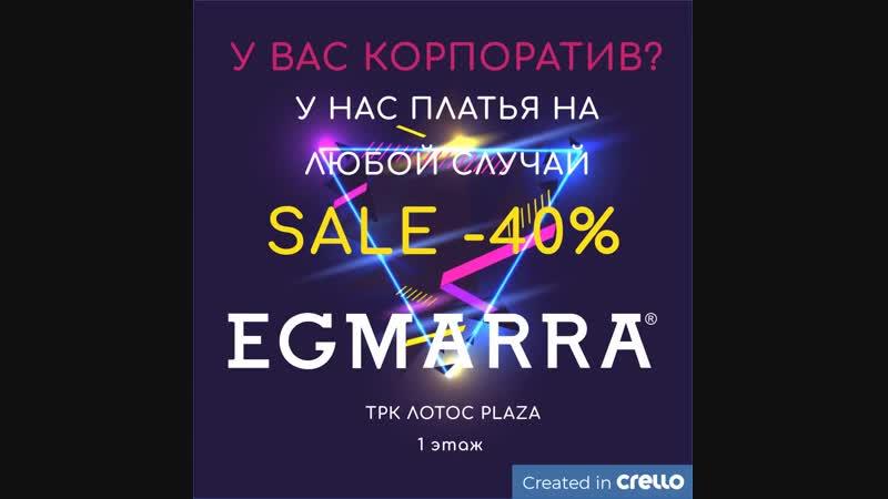 Vk.com/egmarra