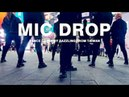 [KPOP IN PUBLIC CHALLENGE] BTS(방탄소년단) _ MIC Drop (2017MAMA ver.) Dance Cover by DAZZLING from Taiwan