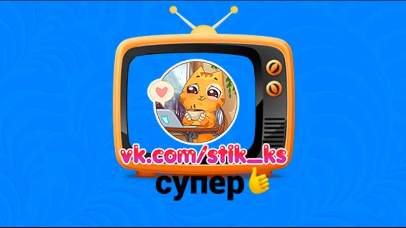Кодовое Слово Продюсер