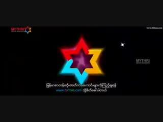 Srimanthudu (2015) ျမန္မာစာတန္းထိုး).mp4