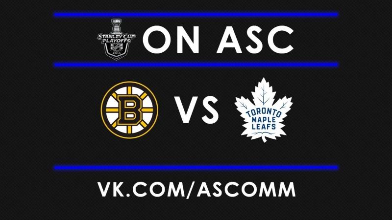 NHL Bruins VS Maple Leafs