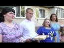 Свадебный видеоклип семьи Трифоновых, 2 сентября 2017