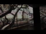 Ван Гог Оживающие полотна