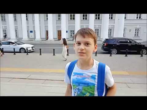 Прогулка по улице Кремлёвской