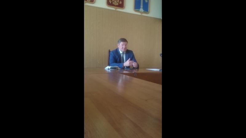 Встреча с главой Коломенского г.о. и руководителем МУП САХ 14 мая 2018 г (часть 1)