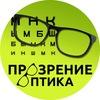Салон оптики Прозрение - Тутаев