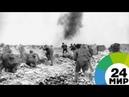 «Сила в правде» «Мир» покажет фильм о битве пропаганды во время ВОВ - МИР 24