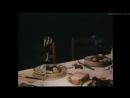 Банкет (1986)