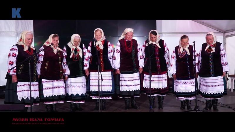 Виступ фольклорного гурту с Лука на презентації проекту Поліфонія