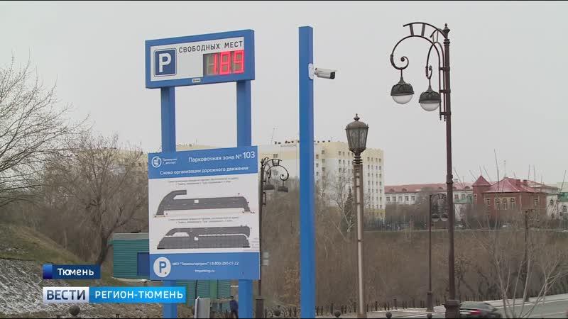 Случаи вандализма на тюменской набережной зафиксировали видеокамеры