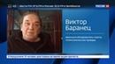 Новости на Россия 24 Беременный человек в Лондоне решили позаботиться о трансгендерах