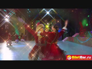 Промо Байык Гала-концерт