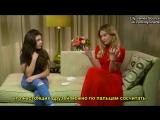 Лили дает интервью для ютубера Софии Грейс