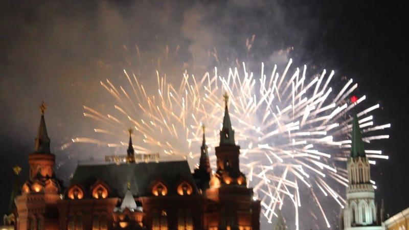 Москва 2018 День города Салют на красной