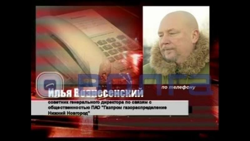 2018_06_19_Отравления угарным газом в Нижнем Новгороде