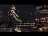 Макс Корж - Мой друг (Караоке) Текст песни