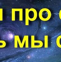 Гаун Дмитрий