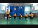 10 класс танец