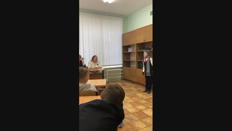 Филонов Артём 4В СОШ2