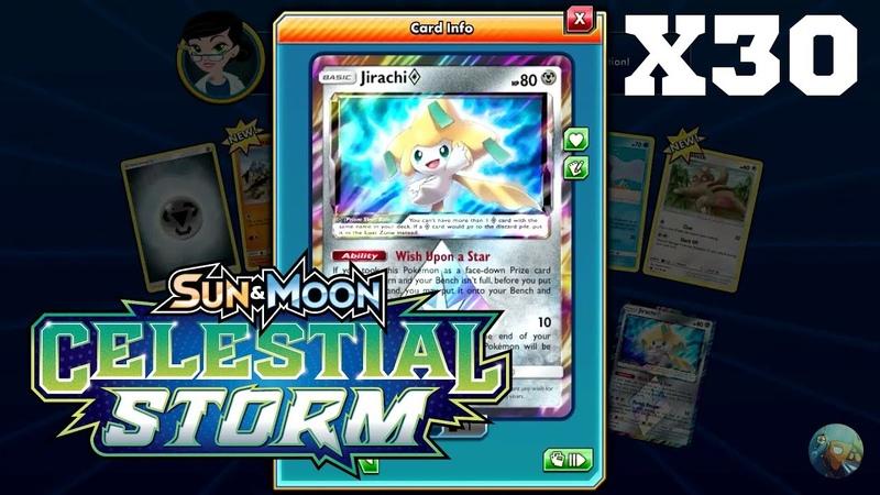 30 бустеров Celestial Storm - ККИ Покемон Онлайн