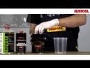 Как правильно использовать бесцветный акриловый лак Professional Fast HS 2-1!