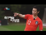 TEASER Ball Show Lee Young Pyo with Dujun (Air Date_ June-4 at 8_30PM KST)
