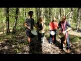 Барабаны мира - с нами не скучно!