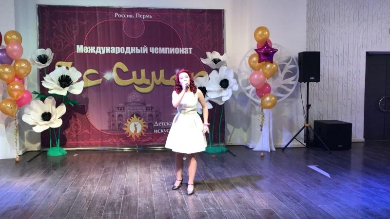 Василиса Поздеева-Hello