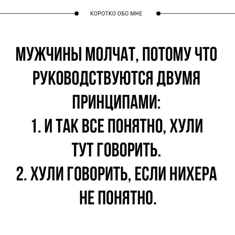 Евгений Антропов   Кадуй