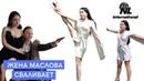 От Артема Маслова сваливает жена - Сюжет России 24 работает