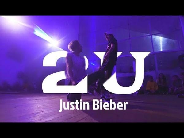 2U David Guetta ft Justin Bieber Guillermo Alcázar Jose de la Cruz Choreography