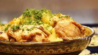 Жаркое из курицы по узбекски Рецепт Бабушки Эммы