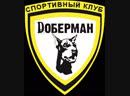 """Тренажер """"ПравИло"""" в спортивном клубе """"Доберман"""""""