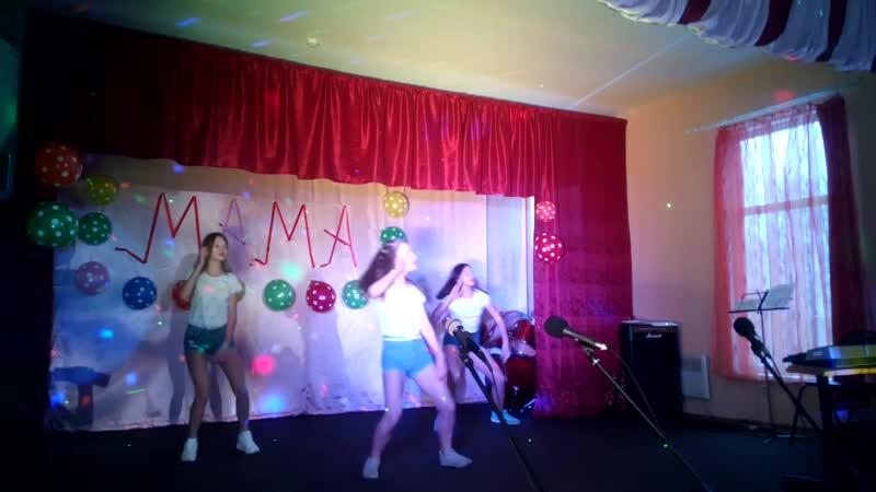 Старшая танцевальная группа ДК д.Шуньга Концерт к Дню матери 25.11.18