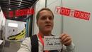 Я выкидываю мусор 17 11 2018 Катя Клэп и Маша Тимошенко на Youtubespace в СПБ