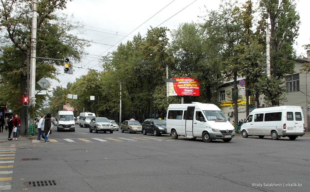 Бишкек, сентябрь 2018