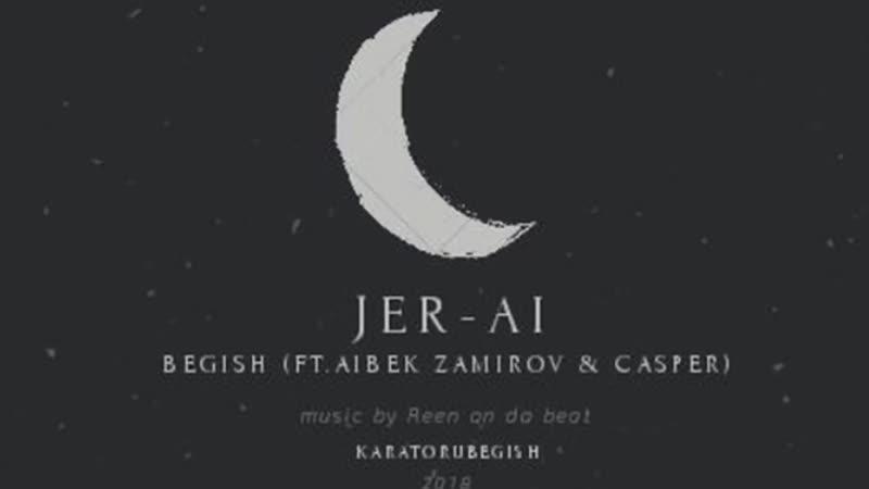 Бегиш - Жер-ай ft. Айбек Замиров,Каспер (Каратору2018)