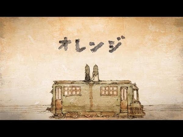 「花たん / Hanatan」オレンジ | Orange (rus sub)