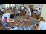 Чемпионат России по скоростной сборке паззлов открыли в Новосибирске