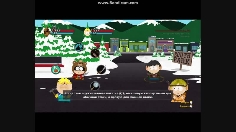South Park - The Stick of Truth 2018-11-12 23-45-00-625
